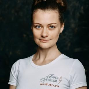 Анна Сорокина - Фотограф Севастополя