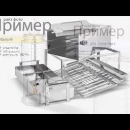 Видео #682966, автор: Владимир Райт