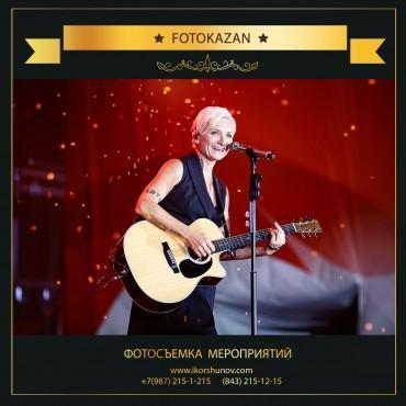 Альбом: Репортажная фотосъемка, 16 фотографий