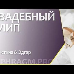 Видео #701399, автор: Видеооператор Калининград