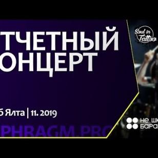 Видео #701397, автор: Видеооператор Калининград