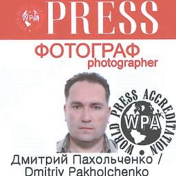 Дмитрий Пахольченко - фотограф Севастополя