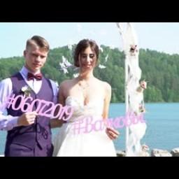 Видео #703863, автор: Вячеслав Фомин