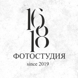 Фотостудия 16.18  - студия Владивостока