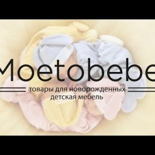 Видео #713868, автор: Денис Вершинин
