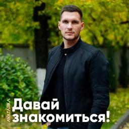 Родион Бикус - фотограф Краснодара