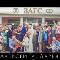 Видео #541619, автор: Антон Харьков