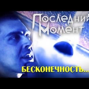 Видео #716582, автор: Александр Кабанов