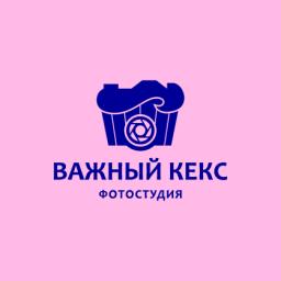 Важный кекс  - студия Иркутска