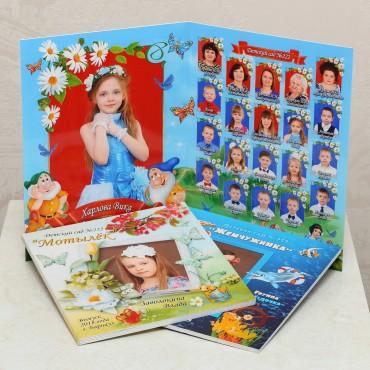 Альбом: Выпускные альбомы, 25 фотографий