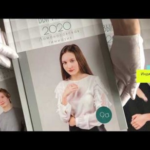 Видео #721911, автор: Юлия Спирова