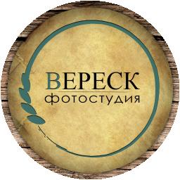 Вереск  - студия Воронежа