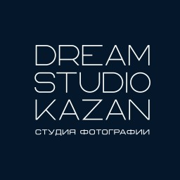 Dream Studio Казань  - студия Казани