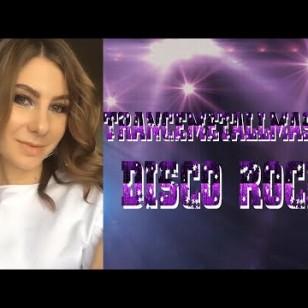Видео #728828, автор: Trancemetallmaster Music