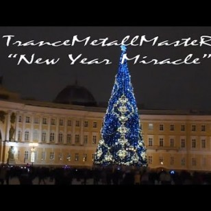 Видео #728839, автор: Trancemetallmaster Music