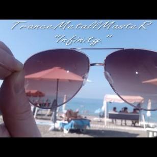 Видео #728841, автор: Trancemetallmaster Music