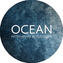 OCEAN  - студия Краснодара