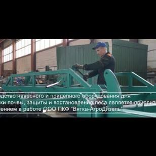 Видео #739042, автор: STMIG.RU Видеостудия