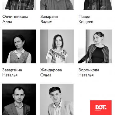 Фотография #742649, автор: Алексей Чистополов