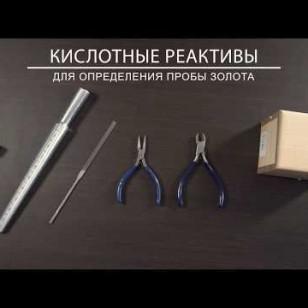 Видео #743727, автор: Сергей Карпов
