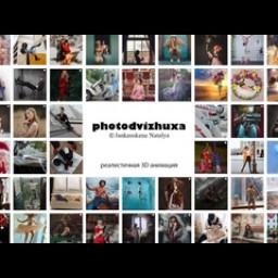 Видео #744119, автор: Наталья Янкаускене