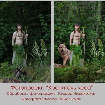 Фотография #746324, автор: Тамара Нижельская