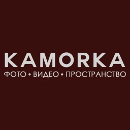 KAMORKA  - студия Ярославля