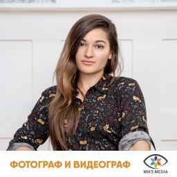 Светлана Макова