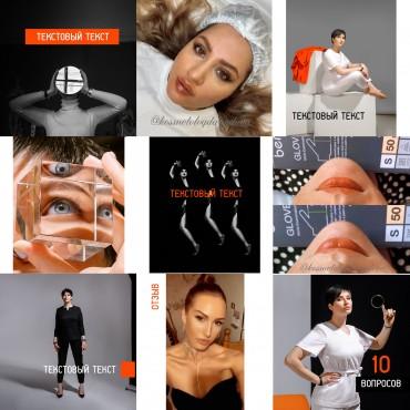 Альбом: Фотоконтент, 15 фотографий