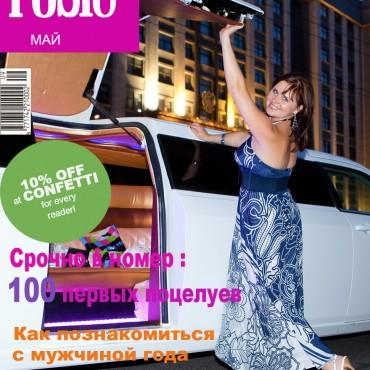 Фотография #504341, автор: Алексей Кириллов