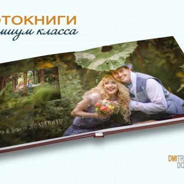 Фотография #523505, автор: Дмитрий Додельцев