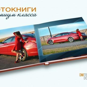 Фотография #509633, автор: Дмитрий Додельцев