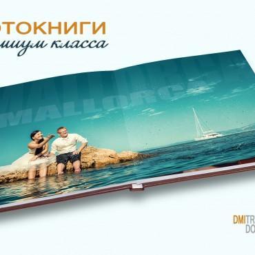 Фотография #509630, автор: Дмитрий Додельцев