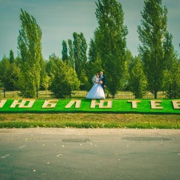 Фотография #504862, автор: Дмитрий Адоньев