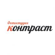 Фотостудия Контраст  - студия Москвы