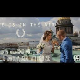 Видео #444676, автор: Роман Демин