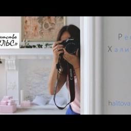 Видео #409210, автор: Серафима Скорынина