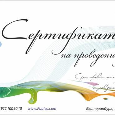 """Фотография #71902, автор: """"ТРИ ЦВЕТА"""" фотостудия в центре Екатеринбурга!!!"""
