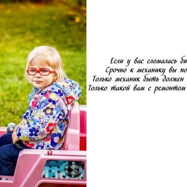 Фотография #106048, автор: Мария Наумова