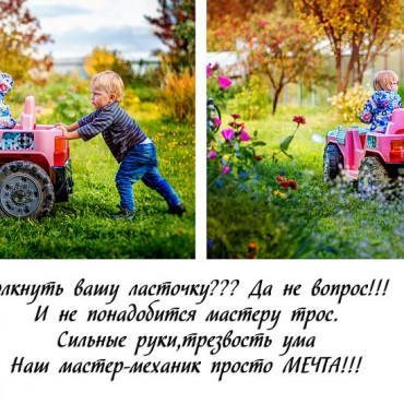 Фотография #106045, автор: Мария Наумова