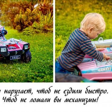Фотография #106047, автор: Мария Наумова