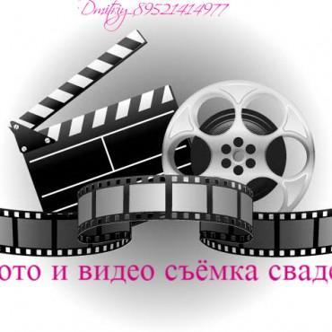 Фотография #80022, автор: Дмитрий Яковлев