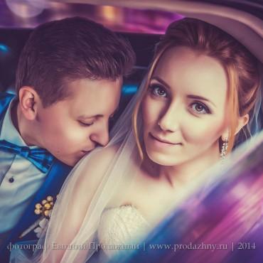 Фотография #80622, автор: Евгений Продажный