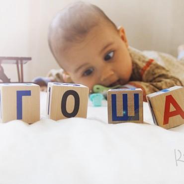 Фотография #83466, автор: Катерина Соколова