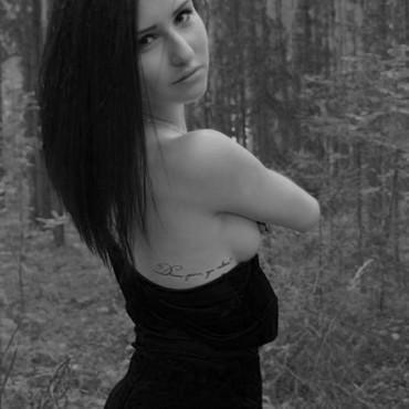 Фотография #83470, автор: Катерина Соколова