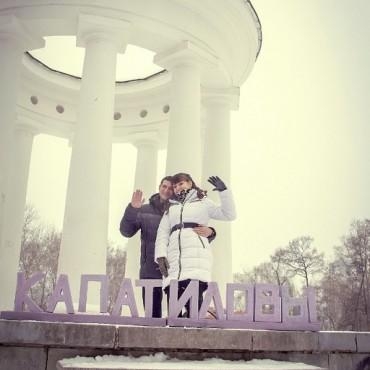 Фотография #86375, автор: Галина Данильчева