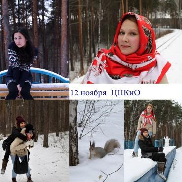 Фотография #89473, автор: Алена Чебакова