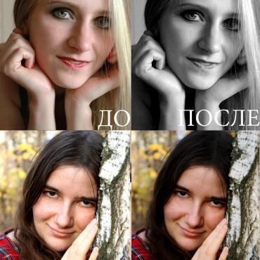 Фотография #89225, автор: Алена Чебакова