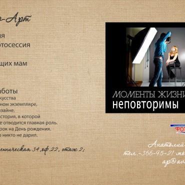 Фотография #89953, автор: Сергей Пушкарев