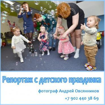 Фотография #90525, автор: Овсянников Андрей